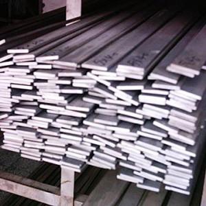 Полоса стальная, купить полосу стальную в Екатеринбурге, Полоса стальная цена, заказать полосу стальную